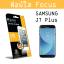 Samsung J7 Plus / J7 Pro - ฟิลม์กันรอย (ใส) Focus แท้ thumbnail 1