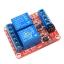 บอร์ด Relay 2 ช่อง 5V relay 5v แบบ Active High/Low 10A 250V สำหรับ Arduino และ Microcontroller thumbnail 2
