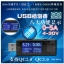 KWS-MX16 USB Tester Charger doctor Current Voltage Capacity Power Test เครื่องวัดแรงดันและกระแสไฟฟ้ารุ่น KWS-MX16 thumbnail 7