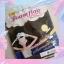 Parios foam hair 01 โฟมเปลี่ยนสีผม พาริออซ (สีดำน้ําตาล) thumbnail 1