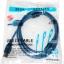 Arduino USB Cable 1.5m สาย USB Arduino Uno Arduino mega 2560 สาย arduino ยาว 1.5 เมตร thumbnail 1
