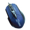 Gaming Laser Mouse Anitech X408