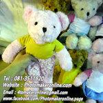 สกรีนตุ๊กตาหมีสื่อรัก - 002