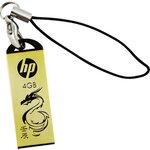 "USB Drive ""HP"" V228g 4GB"
