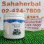 คลอโรฟิลล์ ยูนิซิตี้ Chlorophyll unicity โปร 1 ฟรี 1 SALE 65-80% ล้างพิษ thumbnail 1