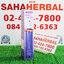 OGUMA AquaKey สเปรย์น้ำแร่ โอกุมะ โปร 1 ฟรี 1 SALE 67-87% thumbnail 1