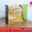 Uni Rice ยูนิไรซ์ โปร 1 ฟรี 1 SALE 60-80% น้ำมันรำข้าวจมูกข้าว thumbnail 1
