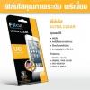 Samsung Galaxy S8 Plus (หน้า+หลัง) - ฟิลม์กันรอย(ใส) Focus แท้