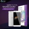 Huawei P10 Plus (เต็มจอ) - ฟิล์มเต็มจอลงโค้ง Focus (CURVED FIT TPU) แท้