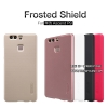 Huawei P10 - เคสหลัง Nillkin Super Frosted Shield แท้