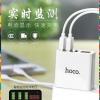 หัวชาร์จ HOCO C15 USB 3port + LED (voltage/current) แท้