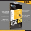 Samsung Galaxy Grand2 - ฟิลม์ กระจกนิรภัย FOCUS แบบใส UC 0.33 mm แท้