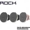 ROCK Universal Air Vent Magnetic Car Mount ตัวยึดโทรศัพท์ในรถยนต์ เสียบช่องแอร์ แบบแม่เหล็ก แท้