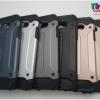 Samsung Galaxy A5 2017 - เคสกันกระแทก Defender Armor
