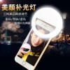Selfie Ring Light ไฟส่องเซลฟี่ 36LED Flash ใช้ได้กับ Smart Phone และ Tablet ทุกรุ่น