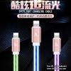 สายชาร์จ มีไฟ HOCO U2 Visible Flowing LED Light Up (iPhone iPad iPod / lightning port) แท้