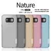 Samsung Galaxy S8 - เคสใส Nillkin Nature TPU CASE สุดบาง แท้
