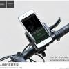 HOCO Bicycle mounting holder ที่จับโทรศัพท์มือถือ ยึดกับจักรยาน รุ่น CA14 แท้