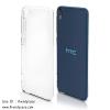 เคสใส Hrad Case - HTC Desire EYE