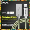 สายชาร์จ HOCO U10 Zinc Alloy Cable 120cm (iPhone iPad iPod / lightning port) แท้