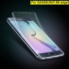 Samsung Galaxy S6 Edge (เต็มจอ) - ฟิลม์โค้ง PET P-One ราคาถูกที่สุด