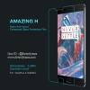 OnePlus 3, OnePlus 3T - กระจกนิรภัย Nillkin Amazing H แท้