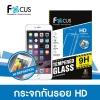Samsung Galaxy Note4 - ฟิลม์ กระจกนิรภัย HD ขอบมน FOCUS แท้
