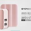 หัวชาร์ตไฟ TOTU Pink Gold Adapter (แท้)