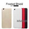 Vivo V5 - เคสหลัง Nillkin Super Frosted Shield แท้