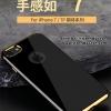 iPhone 7 Plus - เคส TPU ดำเงา ขอบทอง JOYROOM แท้