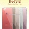 Leiers เคสใส TPU สุดบาง 0.5mm - iPhone 6Plus (แท้) ราคา 200 บาท ปกติ 250 บาท