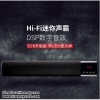 Mini Sound Bar Bluetooth Speaker ซาวด์บาร์ ลำโพงบลูทูธ B28S LCD แท้