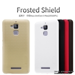 "ASUS ZenFone 3 Max (5.2"") - เคสหลัง Nillkin Super Frosted Shield แท้"