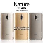 Huawei Mate9 Pro - เคสใส Nillkin Nature TPU CASE สุดบาง แท้