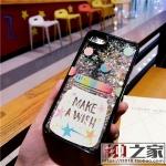 iPhone 7 Plus - เคสฟรุ้งฟริ้ง Make A Wish (ตู้ดาวประกาบเพชรกลิ้งได้)