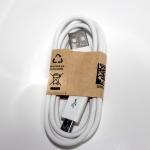 สาย Micro USB ยาว 1 เมตร สีขาว