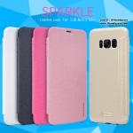 Samsung Galaxy S8 Plus - เคสฝาพับ Nillkin Sparkle leather case แท้