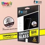 iPhone 7 Plus (เต็มจอ/3D) - ฟิลม์ กระจกนิรภัย FULL FRAME FOCUS แท้