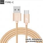 สายชาร์จ HOCO X2 RAPID CHARGING Cable 1M (USB Type-C / Android) แท้