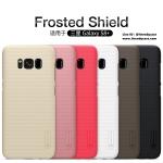 Samsung Galaxy S8 Plus - เคสหลัง Nillkin Super Frosted Shield แท้