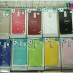 Huawei GR5 2017 - เคส TPU Mercury Jelly Case (GOOSPERY) แท้