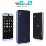 HTC Desire EYE - เคสใส Nillkin Nature TPU CASE สุดบาง แท้