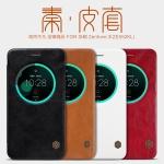 """ASUS Zenfone 3 5.5"""" - เคสฝาพับ หนัง Nillkin QIN Leather Case แท้"""
