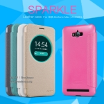 Asus Zenfone Max - เคสฝาพับ Nillkin Sparkle leather case แท้