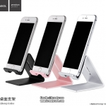HOCO TABLETOP HOLDER ที่ตั้งมือถือ Smart Phone แท้