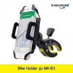 ขาจับยึดมือถือ ในมอไซค์/จักรยาน Kakudos Holder MK-B1 แท้
