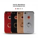 iPhone 7 - เคส VORSON LUXURY 2TONE สุดหรู (แท้)