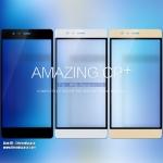 Huawei P9 (เต็มจอ) - ฟิลม์กระจกนิรภัย ขอบสี AMAZING CP+ Nillkin แท้
