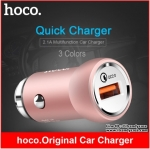 HOCO Z4 Quick Charger 2.0 ที่ชาร์จในรถ Car Charger QC2.0 แท้