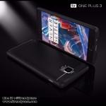 OnePlus 3, OnePlus 3T - เคส TPU Hybrid ลายเคฟล่า GKK